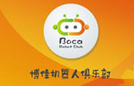 加盟机器人教育博佳机器人