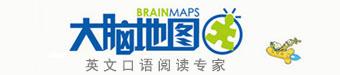加盟大脑地图辅导班