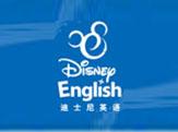 加盟迪士尼英语