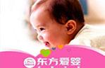 加盟东方爱婴早教早期教育