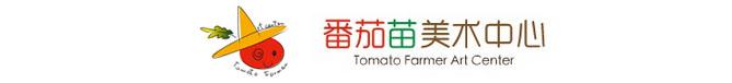 加盟番茄苗美术中心