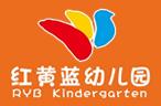 加盟红黄蓝幼儿园