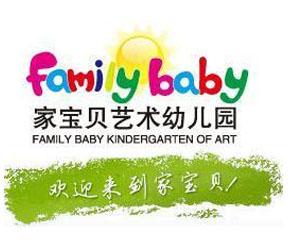 加盟家宝贝艺术幼儿园