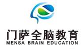 加盟门萨全脑教育