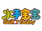 加盟水手宝宝婴儿游泳馆