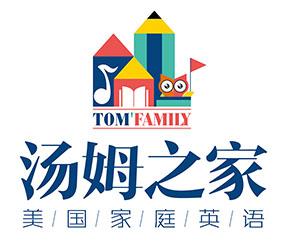 加盟汤姆之家英语