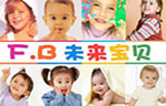 加盟未来宝贝早教早期教育