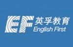 加盟英孚教育英语