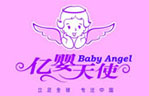 加盟亿婴天使幼教幼教